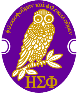 Eta Sigma Phi logo